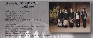 Img_20131210_0001_2