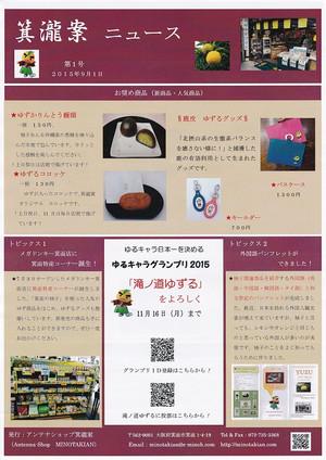 Img_20150911_0001