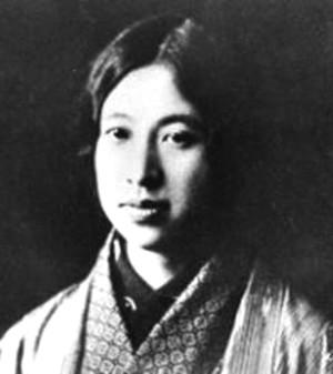 Raicho_hiratsuka